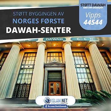 Støtt byggingen av Norges første dawah-senter